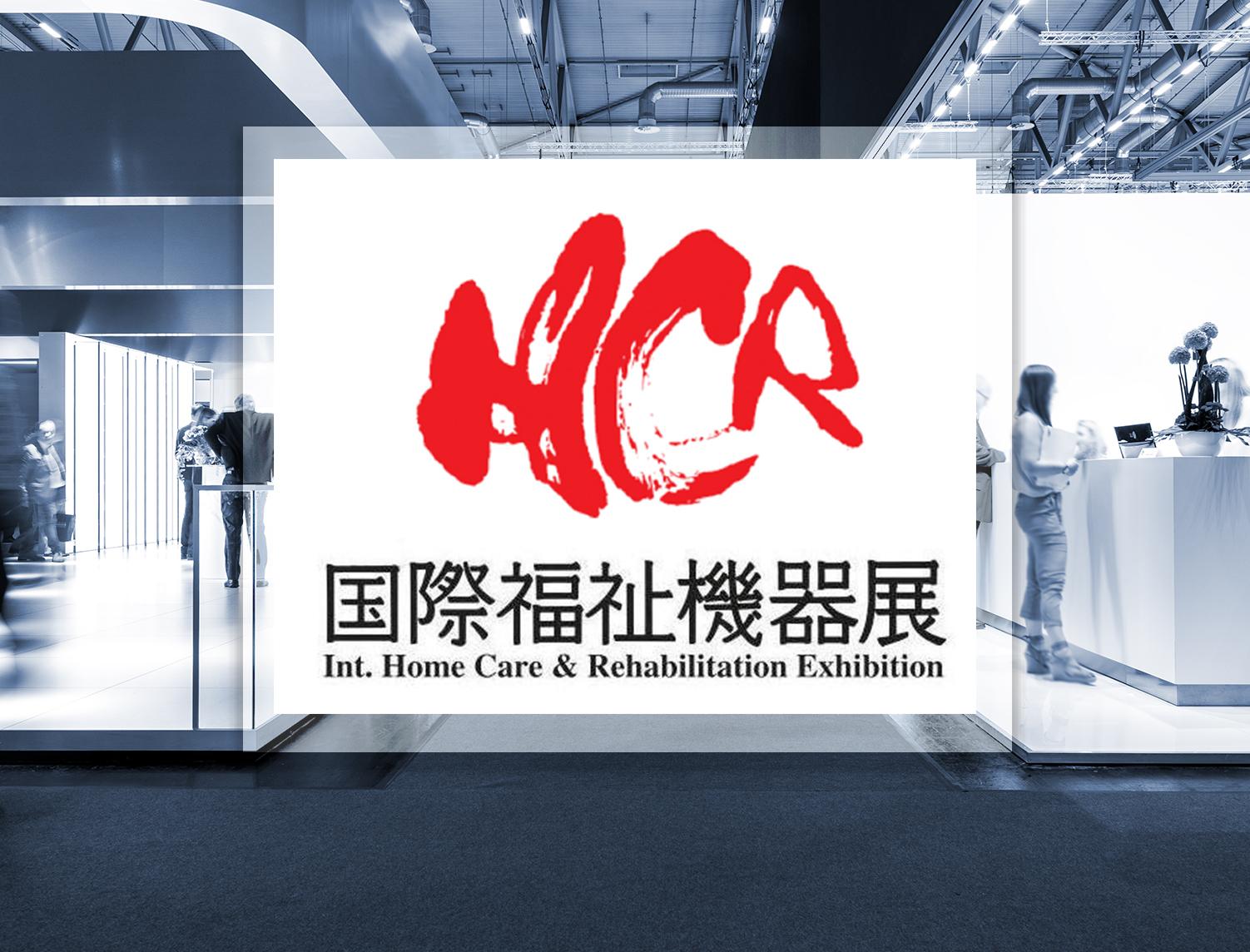 Annulation du H.C.R. 2020 au Japon